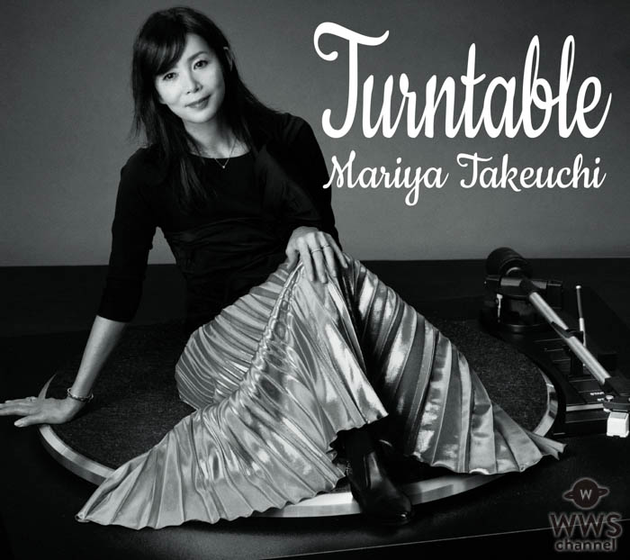 竹内まりや、デビュー40周年記念アルバム「Turntable」発売を記念して、@FMで「竹内まりや Special Day」を実施!