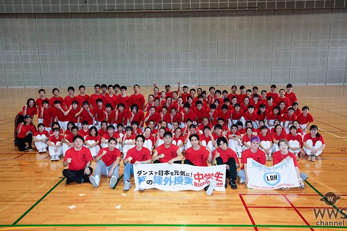 EXILE ÜSA、TETSUYA、橘ケンチ、佐藤大樹らが復興支援プロジェクト「中学生Rising Sun Project 2019」発表会で子どもたち100名とRising Sunのパフォーマンス!