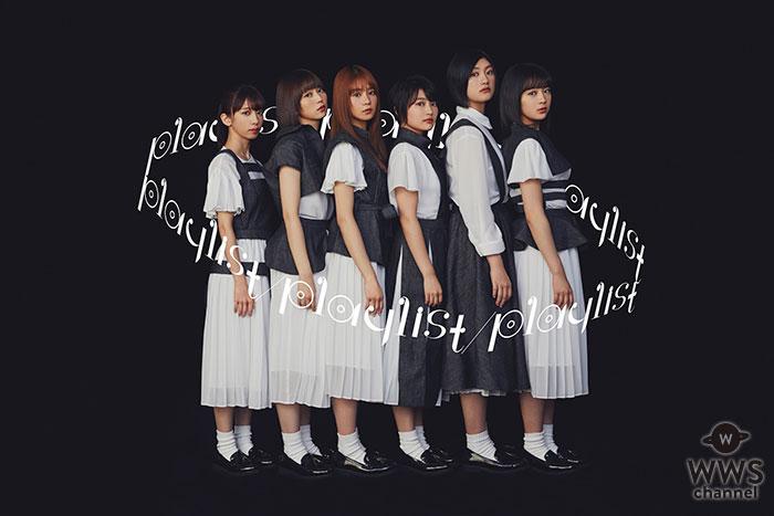 エビ中、『氣志團万博2019』にて今年2枚目となるフルアルバム「playlist」の発売を発表!新ビジュアルも公開!