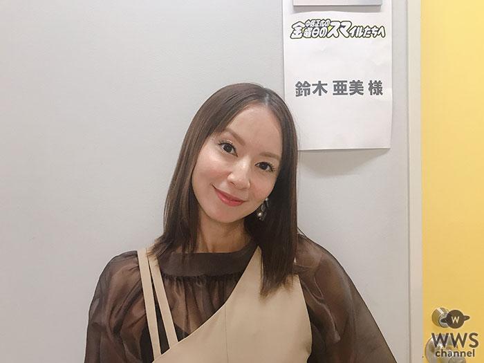 鈴木亜美、自宅での料理映像公開に「旦那さんとお子さん幸せそう」