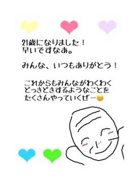 """愛され女子""""今泉佑唯、21歳の誕生日に祝福続々&ファンクラブ開設発表も!"""