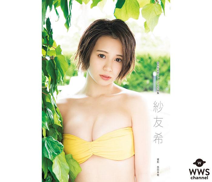 Juice=Juice・高木紗友希の写真集が書泉売り上げランキングで1位に