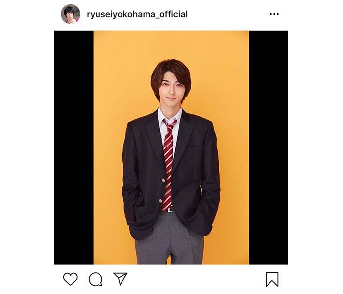 横浜流星、料理が得意な高校生役を好演!制服姿も披露