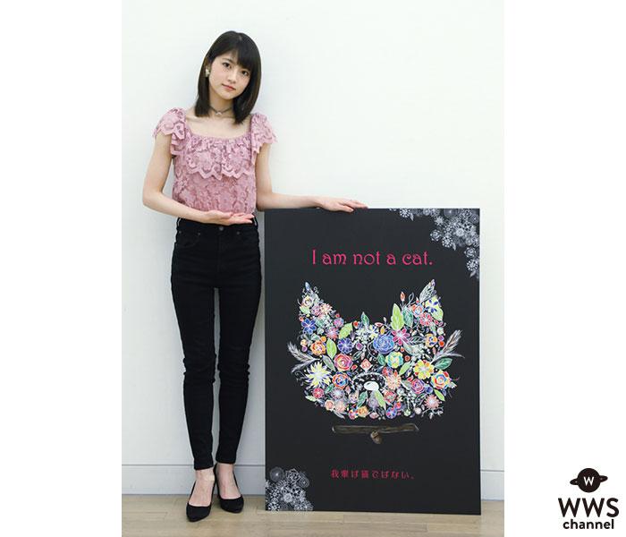 元乃木坂46:若月佑美が8年連続「二科展」入選の快挙