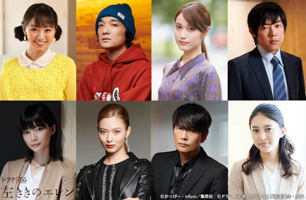 今泉佑唯が神尾楓珠と池田エライザのW主演ドラマ『左ききのエレン』に出演決定!