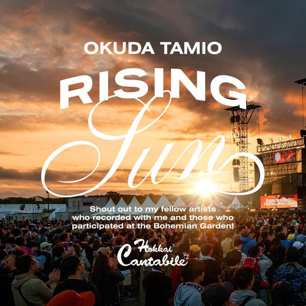 奥田民生、「RISING SUN ROCK FESTIVAL 2019」で収録した新曲を配信限定でリリース!