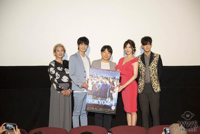寺西優真、『TOKYO24』舞台挨拶でAI刑事役に「本当にすごく迷いました」と心境語る