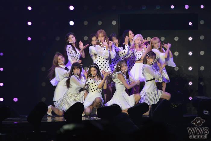 IZ*ONE(アイズワン)がTGCでライブパフォーマンス!<東京ガールズコレクション(TOKYO GIRLS COLLECTION)2019 A/W>