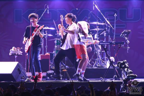【ライブレポート】キュウソネコカミが「KOYABU SONIC 2019」に出演!小籔千豊から「フェス番長」の称号を得る!!