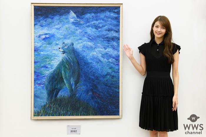 女優・田中道子が「二科展」初出展で入選!「自然と涙が滲み出てきた」