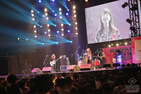yonigeが「KOYABU SONIC 2019」初日のステージに登場!池乃めだかとコラボ実現!?
