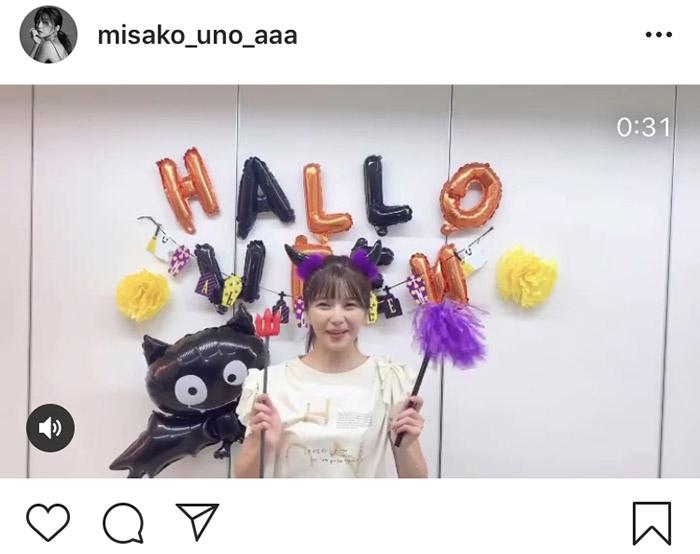 AAA・宇野実彩子、悪魔のコスプレで動画メッセージ!「デビルの格好でも天使になりますね」と反響も