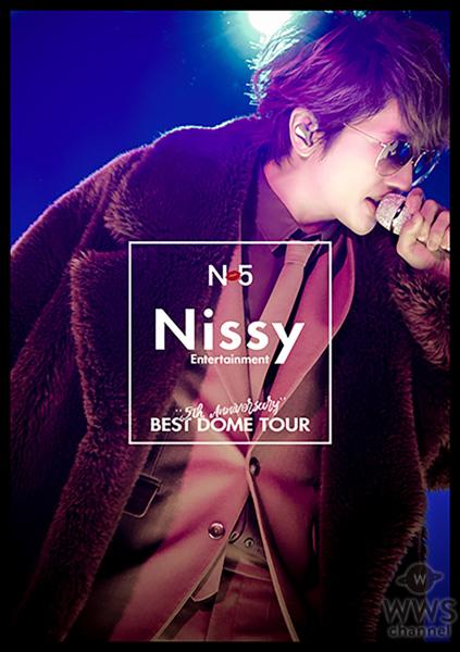 Nissy(西島隆弘)自身初のベストドームツアー映像3部門同時1位獲得!