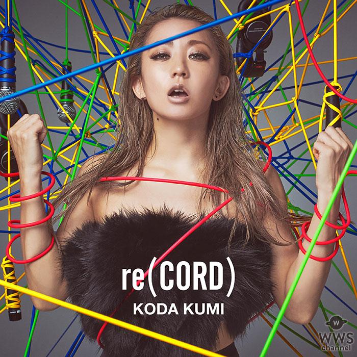 倖田來未、ニューアルバム「re(CORD)」ビジュアル解禁!
