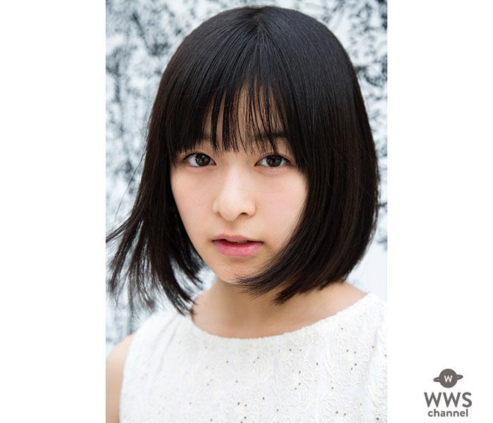 森七菜、来春放送「エール」で朝ドラ初出演!ヒロイン・二階堂ふみの妹役に抜擢!!