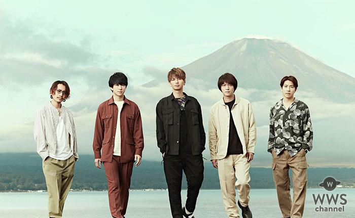 関ジャニ∞、43枚目シングル「友よ」の【セブン-イレブン盤】が11月27日にセブン-イレブン限定でリリース追加決定!