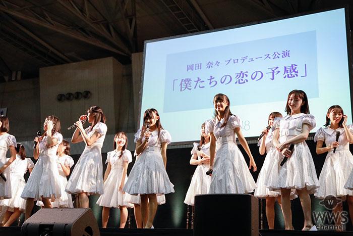 STU48キャプテン・岡田奈々プロデュース!船上劇場「STU48号」での新公演が開催決定!