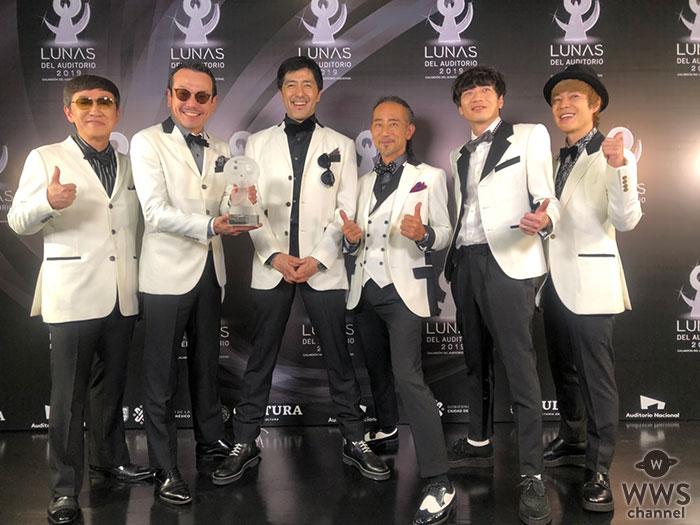 デビュー30周年のスカパラが新たな勲章を!メキシコ最大の音楽アワードでまさかの受賞!