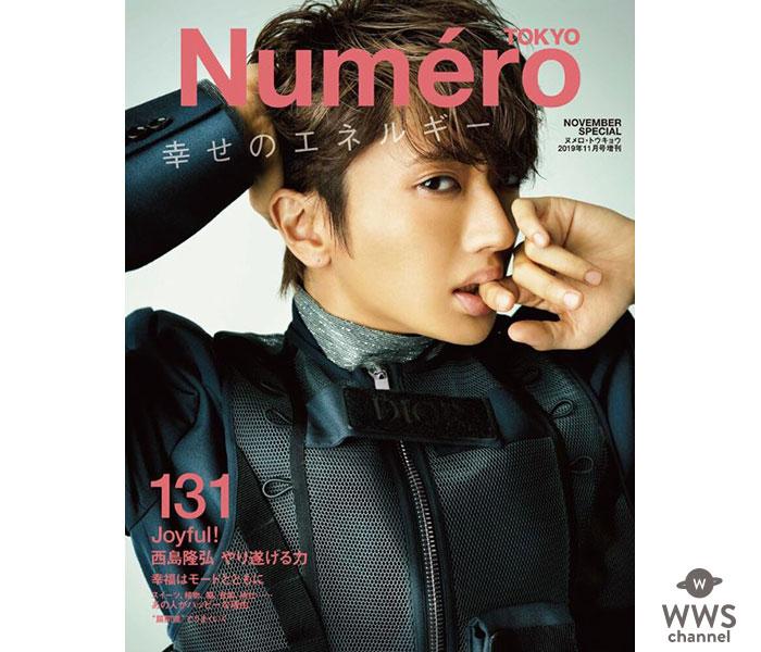西島隆弘表紙の「Numero TOKYO」特装版、超異例の増刷へ!自身のベストドームツアーDVDもデイリー1位獲得!