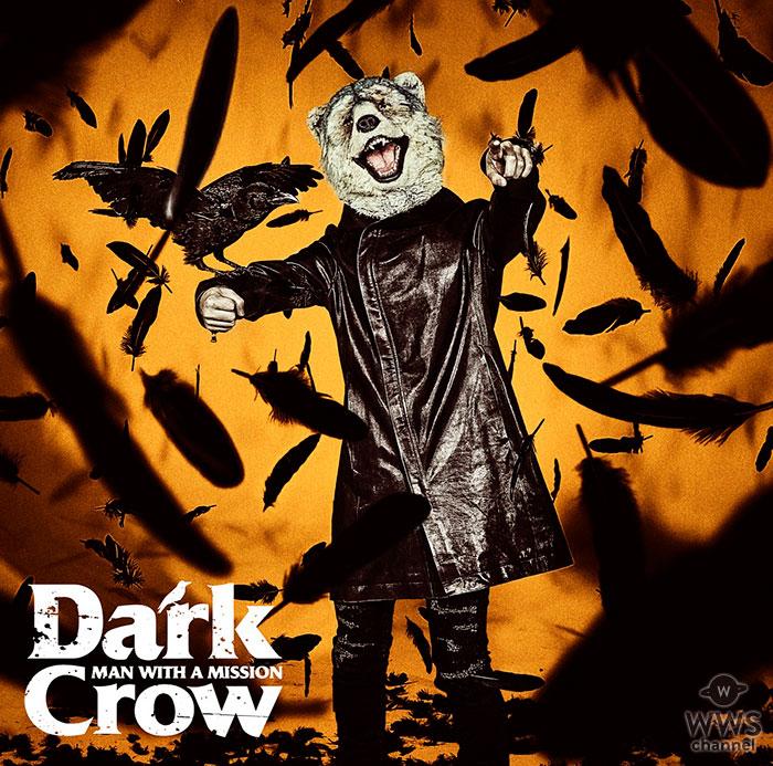 MAN WITH A MISSION、ニューシングル「Dark Crow」ジャケ写大公開!TVアニメ『ヴィンランド・サガ』第2クール10/6放送スタート!