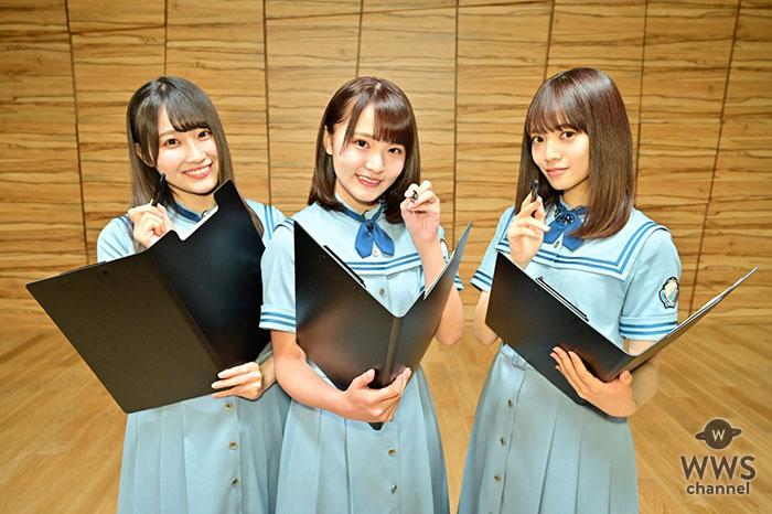 """日向坂46の""""セルフドキュメント""""第2回がBSチャンネル1で10月27日(日)に放送!"""