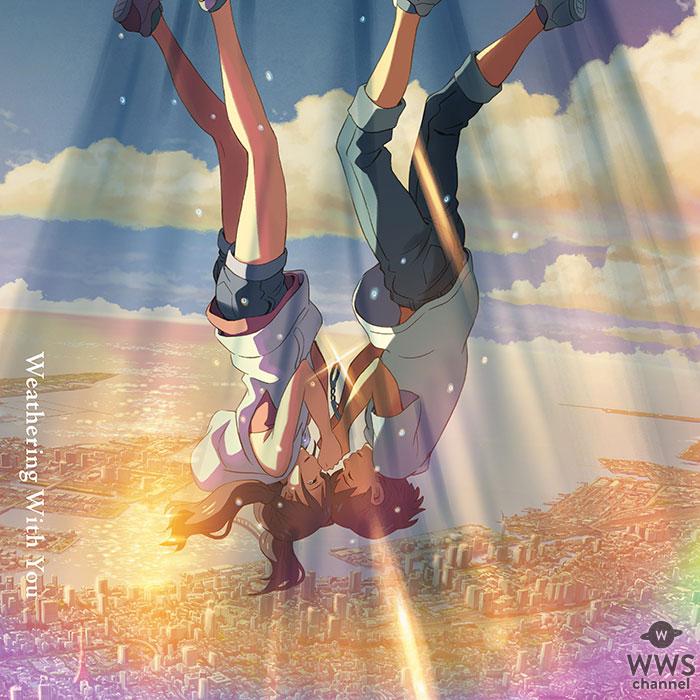 RADWIMPS、新海誠監督が手掛けた「グランドエスケープ feat.三浦透子」フルバージョンのミュージックビデオを1度限りのプレミア公開!