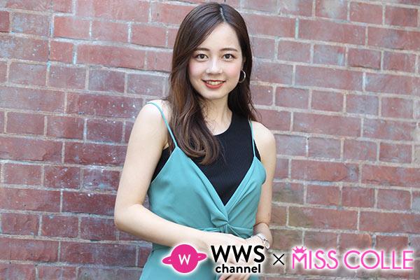【 動画 】ミス中央・冨田夏帆が語る!「ダンスサークルでE-girlsのようなダンスを踊っています」Miss Chuo Contest 2019 エントリーNo.1<WWS x MISS COLLE ミスコレ>