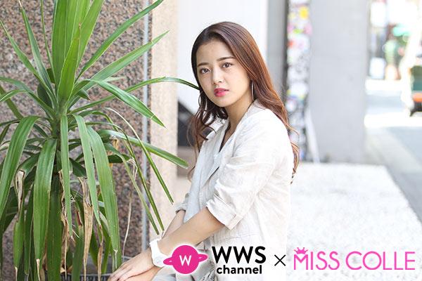 【 動画 】ミス中央・塩田恵理佳が語る!「オールラウンドサークルで幅広く活動しています」Miss Chuo Contest 2019 エントリーNo.5<WWS x MISS COLLE ミスコレ>