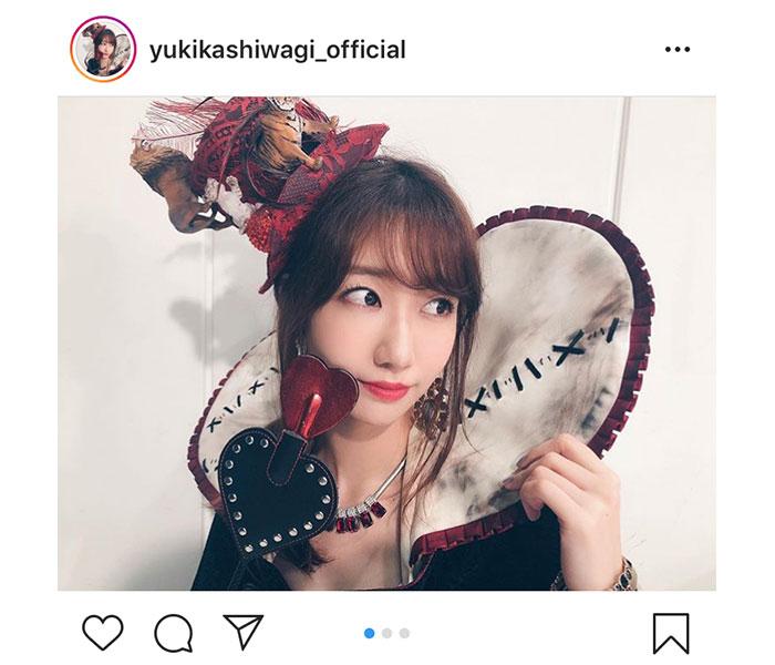 AKB48・柏木由紀、ハロウィン仮装は「猛獣使いの女王」!「一生お仕えします!!」とファン歓喜