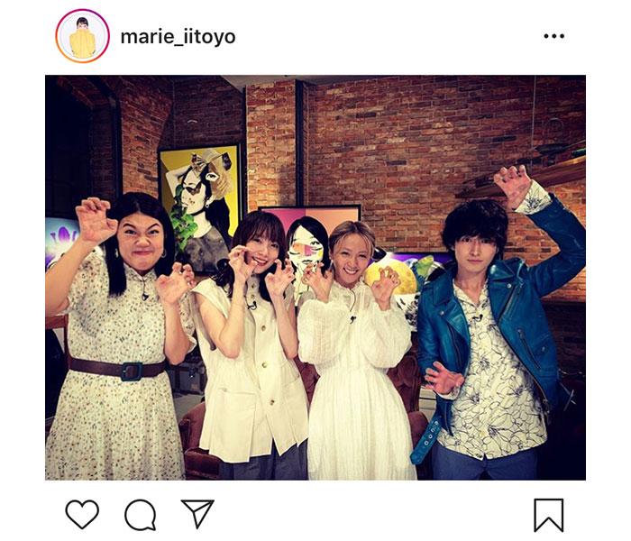 飯豊まりえ、Dream Amiら『オオカミちゃん』スタジオメンバーとの集合写真公開!「衣装のカラーが偶然かぶる」