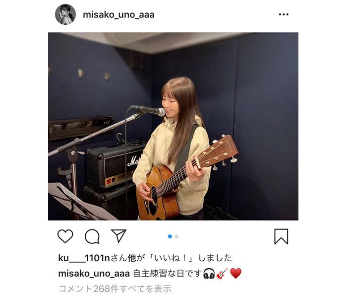 AAA・宇野実彩子が自主練風景を公開!「努力を惜しまない実彩子ちゃん大好きです」