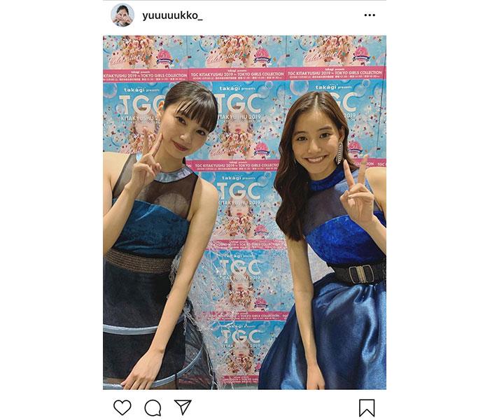 新木優子、新川優愛と「TGC北九州」共演2ショット公開!「なんて美しい」「尊すぎる」と絶賛の声
