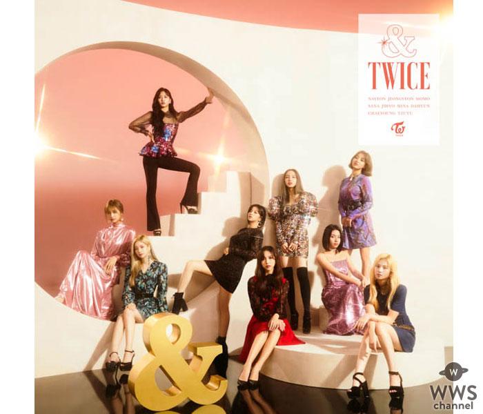 TWICE・チェヨンが作詞作曲に挑戦!日本2ndアルバム『&TWICE』に収録決定!