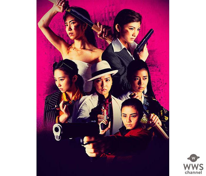 AKB48グループが挑む昭和の傑作任侠映画『仁義なき戦い』舞台ビジュアル公開!