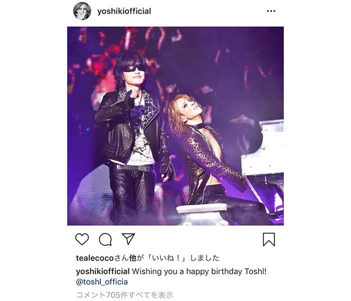 X JAPAN YOSHIKI、Toshlの誕生日を祝福!「二人が一緒の所また見たいです」と歓喜の声も