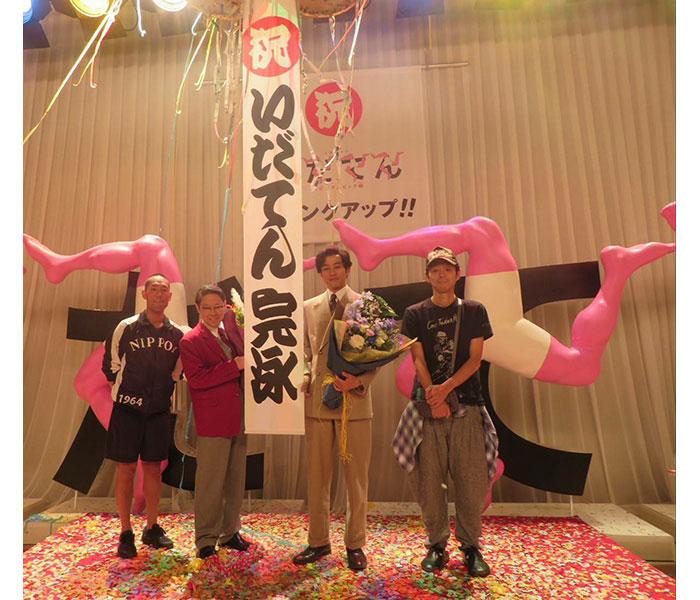 松坂桃李『いだてん』クランクアップ!「チーム田畑として参加できたこと本当に嬉しかった」