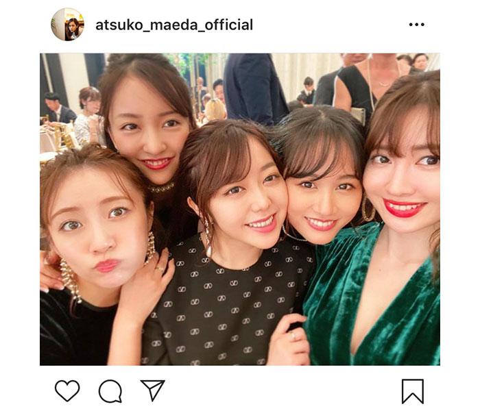 前田敦子、篠田麻里子の結婚パーティーでAKB48・1期生の集合写真を公開!