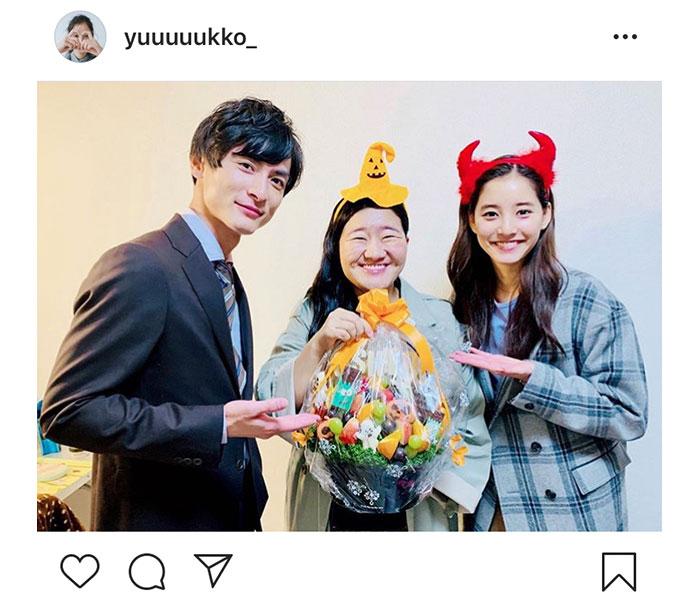 新木優子、ハロウィン仮装で高良健吾とガンバレルーヤのよしこの誕生日をお祝い!「赤い角ぴったりダナ」