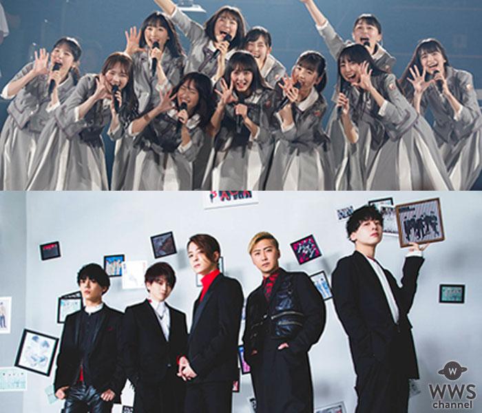乃木坂46 4期生、Da-iCEが学生プロデュースの合同文化祭「AGESTOCK2019 in TOKYO DOME CITY HALL」に出演決定!