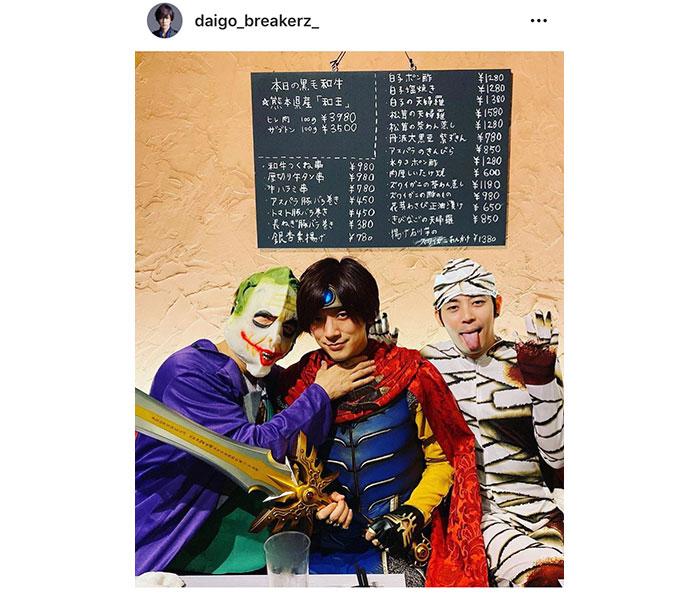 DAIGOがハロウィンでTERU、flumpoo・小倉誠司と豪華すぎる3ショット公開!「TERU 誰!」「TERUさんはわからないね」と衝撃の声も