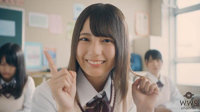 日向坂46・小坂菜緒らが空腹でカレーを妄想!ココイチ新CMに出演&キャンペーン実施