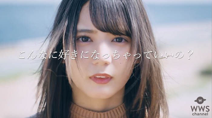日向坂46・小坂菜緒のスペシャルムービーが公開!