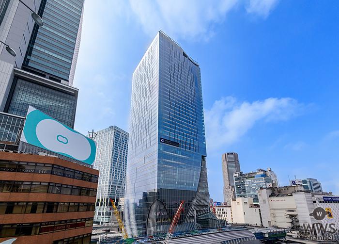 提供元:渋谷スクランブルスクエア