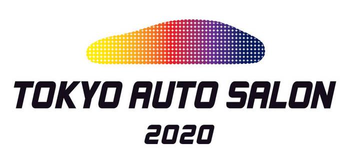 TOKYO AUTO SALON(東京オートサロン)が2020年1月に開催決定!レーシングカーのデモ走行も復活