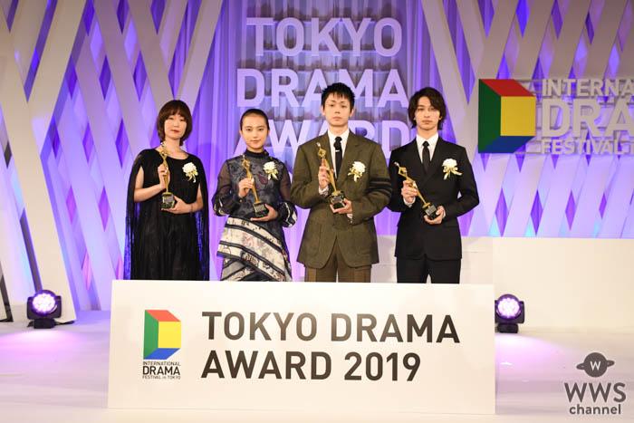 菅田将暉、横浜流星、清原果耶、黒木華らが受賞式に登壇「東京ドラマアウォード2019」が発表