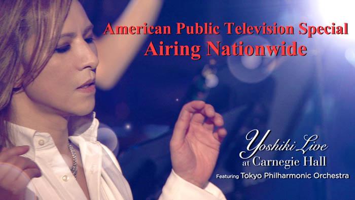 X JAPAN YOSHIKIの特番「伝説のカーネギーホールコンサート」が全米最大のTVネットワークで放送決定