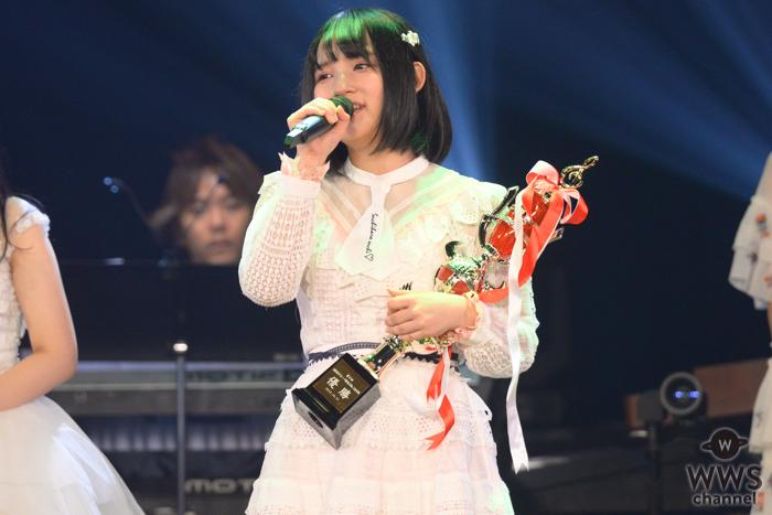 AKB48・矢作萌夏が「AKB48グループ歌唱力No.1決定戦」第2回チャンピオンに!