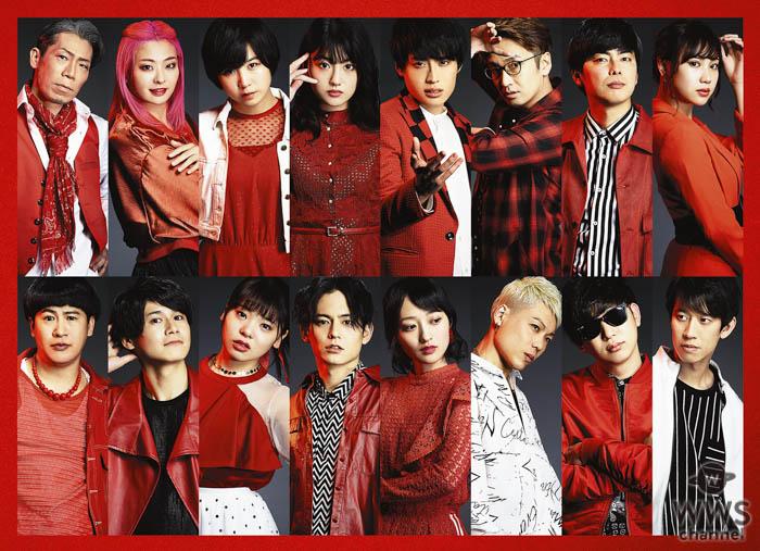 吉本坂46、3rdシングルのリリースがクリスマスに決定!表題曲は初のREDが担当