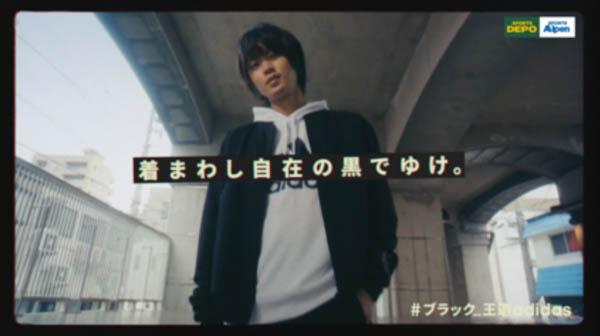 山本彩、磯村勇斗と共演で「スポーツデポ」「アルペン」イメージキャラクターに!WEBCMも同時解禁