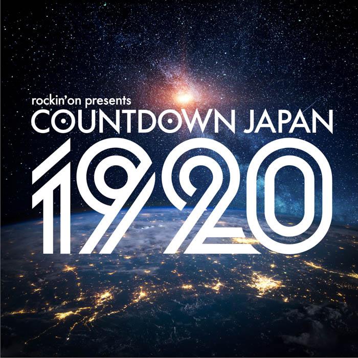 12月31日、SCANDAL 、サンボマスター、オーラル出演決定!「COUNTDOWN JAPAN 19/20」全出演者発表!